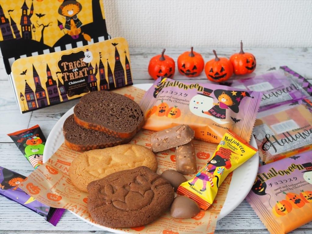 シャトレーゼ ハロウィン菓子ラッピング